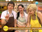 Силвия от Биг Брадър е запален кулинар