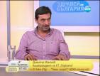 Димитър Манолов: Законът за детето забранява гражданското образование