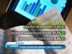 Капиталът на българските банки е нараснал с 500 млн. лева