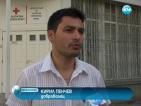 "Доброволци, помогнали на пострадали при ""Сарафово"", получиха грамоти"