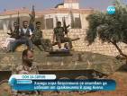 ООН: Хиляди хора се опитват да избягат от сраженията в град Алепо (ОБНОВЕНА)
