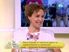 """""""Златното момиче"""" Мария Петрова: Конкуренцията е безмилостна"""