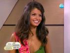 Славена Вътова спечели международен конкурс за красота в Доминиканската република