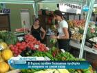 Лаборанти проверяват за нитрати в стоката, закупена от клиентите на бургаски пазар