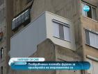 Пловдивчанин постави фургон за пристройка на апартамента си