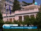 Гърция прави съкращения за 11.5 млрд. евро