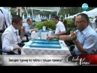 Организираха звезден турнир по табла с гръцки привкус