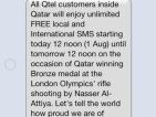 Мобилен оператор даде безплатни SMS-и за олимпийски медал