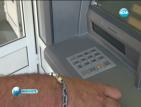 Банки блокират карти на клиенти в Бургас заради скиминг на банкомати