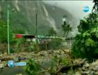 Мощен тайфун уби шестима в Тайван