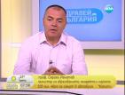 Сергей Игнатов: България е лидер в науката за региона