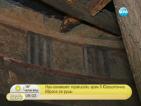 Най-големият тракийски храм в Югоизточна Европа се руши