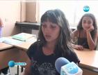 200 роми на възраст от 17 до 83 се обучават ежедневно да пишат и четат