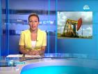 Цените на петрола се повишиха на международните пазари