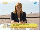 Нона Караджова: Не можем да имаме туризъм без пречиствателни станции