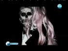 Остават 7 дни до срещата на България с Лейди Гага