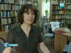 Спират българските книги в Молдова, настояват да има мито