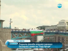"""Родните фенове опънаха огромно българско знаме на """"Тауър бридж"""""""