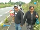 Френските власти разрушиха нелегален ромски лагер край град Лил
