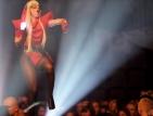 Приключи играта за концерта на Лейди Гага