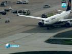 Два самолета с 250 пътици на борда се сблъскаха в САЩ