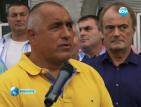 Борисов даде висока оценка на българските олимпийци