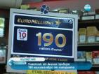 Участник от Англия прибира 190 млн. евро от лотарията