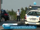 Вътрешното министерство ще обяви нови данни за атентата край Бургас