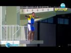 Холандска реклама с български олимпиец предизвика остри реакции в Интернет