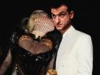 Зуека на тайна среща с Лейди Гага