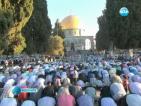 Мюсюлманите от целия свят отбелязват края на Рамазана