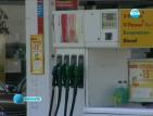 Дянков прогнозира намаление на цените на горивата
