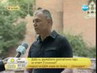 Министър Игнатов: Спортни зали ще бъдат изградени в 10 училища