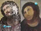Испанска пенсионерка обезобрази стенопис при опит за реставрация