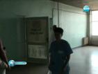 Цяла болница остава без ток заради дългове