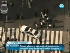 Мъж застреля бившия си шеф на улицата в Ню Йорк