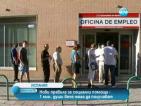 Испания променя правилата си за социални помощи
