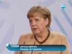 Германия иска Гърция да остане в еврозоната