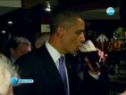 Разкриват рецептата за домашната бира на Обама