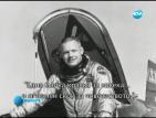 На 82-годишна възраст почина Нийл Армстронг