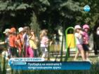В Пловдив и Варна има достатъчно места в групите за предучилищна подготовка