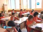 Отпускат 2 млн. лева за намаляване на неизвинените отсъствия на учениците