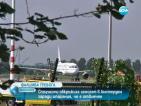 Тревога заради отвлечен самолет вдигна спецчастите в Амстердам