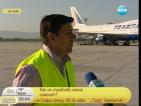 Как тече животът на летище Варна през летния сезон