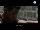 Спиращ дъха екшън и смразяващи моменти в кинопремиерите