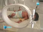 Бум на недоносени бебета в Монтана