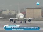 """Миризма на олио наложи непланирано кацане на самолет на """"Луфтханза"""""""