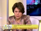 Татяна Дончева: БСП върви по пътя на СДС