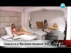 Участничките в Miss Summer International 2012 в плен на ароматен релакс