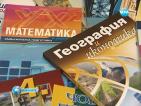 Учебниците по история и география ще бъдат изцяло обновени